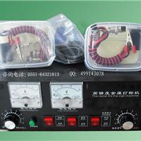 供应金属打标机报价/电印打码机/合肥打标机图片