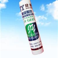 供应建用牌酸性玻璃胶(快干)