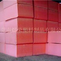 惠州手袋不变形eva海绵制造厂