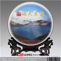供应青花手绘陶瓷纪念盘