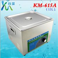 大量供应超声波清洗机