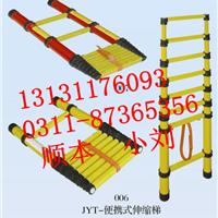 供应优质绝缘梯子//铝合金绝缘伸缩梯,,厂家直销