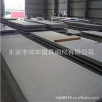 优质供应4340合金结构钢