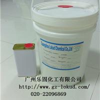 供应聚氨脂吸塑胶 聚氨脂真空吸塑胶