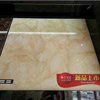 特价800*800仿玉石全抛釉第一款33元/片热销新品陶瓷砖