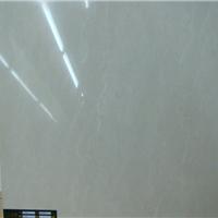 供应特价800*800自然石抛光砖18.5元陶瓷砖地砖墙砖