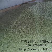 供应封边热熔胶13元/kg