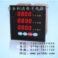 供应EPZ-832 智能数显表