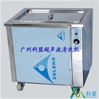 供应单槽超声波清洗机