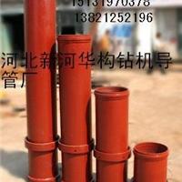 供应建筑工程导管|灌灰导管|注浆导管