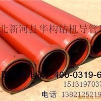 供应基础导管|灌注导管|导管内卡混凝土解决方法