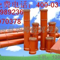 供应青海工程导管、工程丝扣导管、灌注导管