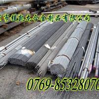 供应高质量A3冷拉钢光扁铁 A3扁铁的材质证明