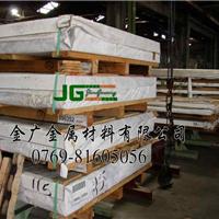 供应进口sus304不锈钢板价格