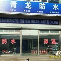 北京防水涂料招商 专业建筑防水材料外墙防水涂料