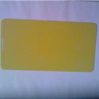 箱包�^�板加工件/�G色�h氧板