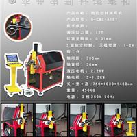 供应数控型材弯弧机