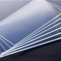 供应pc耐力板,扩散板,阳光板