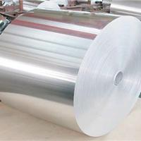 供应铝锭、铝棒、铝线、铝板、铝带、铝箔、铝粒、铝粉、铝型材