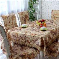|餐桌椅套布艺
