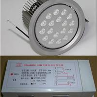 供应10W-30WLED应急灯日光灯、LED筒灯应急电源