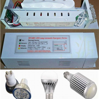 供应DF168B 8W应急筒灯,LED筒灯应急电源