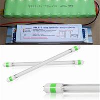 供应T8 LED日光灯应急支架适用LED日光灯功率8-20W
