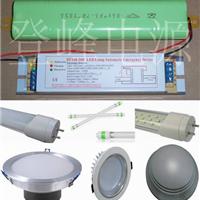供应DF168-30R LED应急电源10W-50W光源