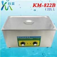 供应便携式超声波清洗机