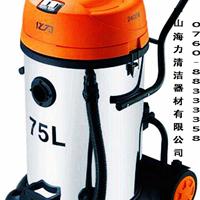 供应中山吸尘机吸尘器YL72
