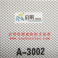 阳光面料灰加白a-3002