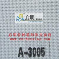 阳光面料a-3005