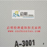 纯白色阳光面料a-3001