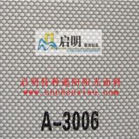 阳光面料a-3006