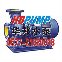 IRW卧式热水高温离心泵 ISW卧式离心泵