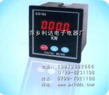 供应WSK-G(TH) 温湿度控制器