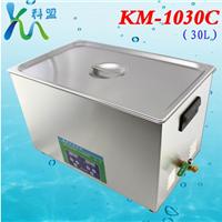 供应小型超声波清洗机