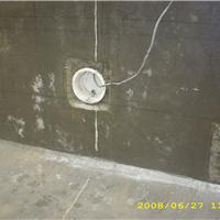 供应CCCW水泥基渗透结晶防水涂料
