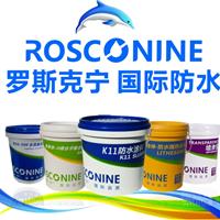 国际品牌家装防水涂料全国地级市代理招商