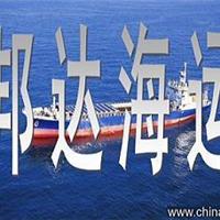 Malaysia sea freight ,