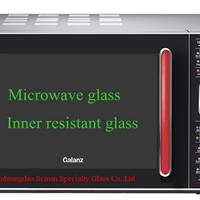 供应微波炉玻璃
