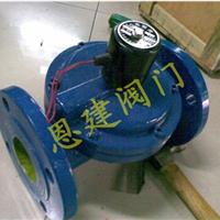 供应 水用电磁阀 ZCS-50水用电磁阀
