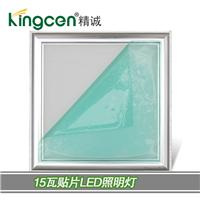 kingcen LED 15瓦