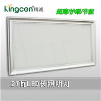 出售kingcen LED 27瓦