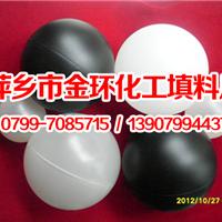 供应湍球,脱硫除尘空心球,空心塑料球