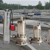供应304不锈钢潜水泵
