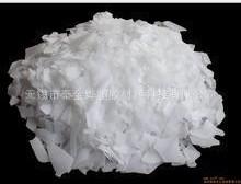 供应  pvc润滑剂