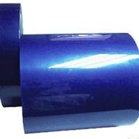 供应无锡蓝色保护膜 低粘蓝色保护膜 高粘蓝色保护膜