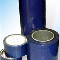 供应蓝色保护膜 PE蓝色保护膜