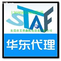 供应深圳STAF导轨,BGXH20BN滑块,BGXH20BL